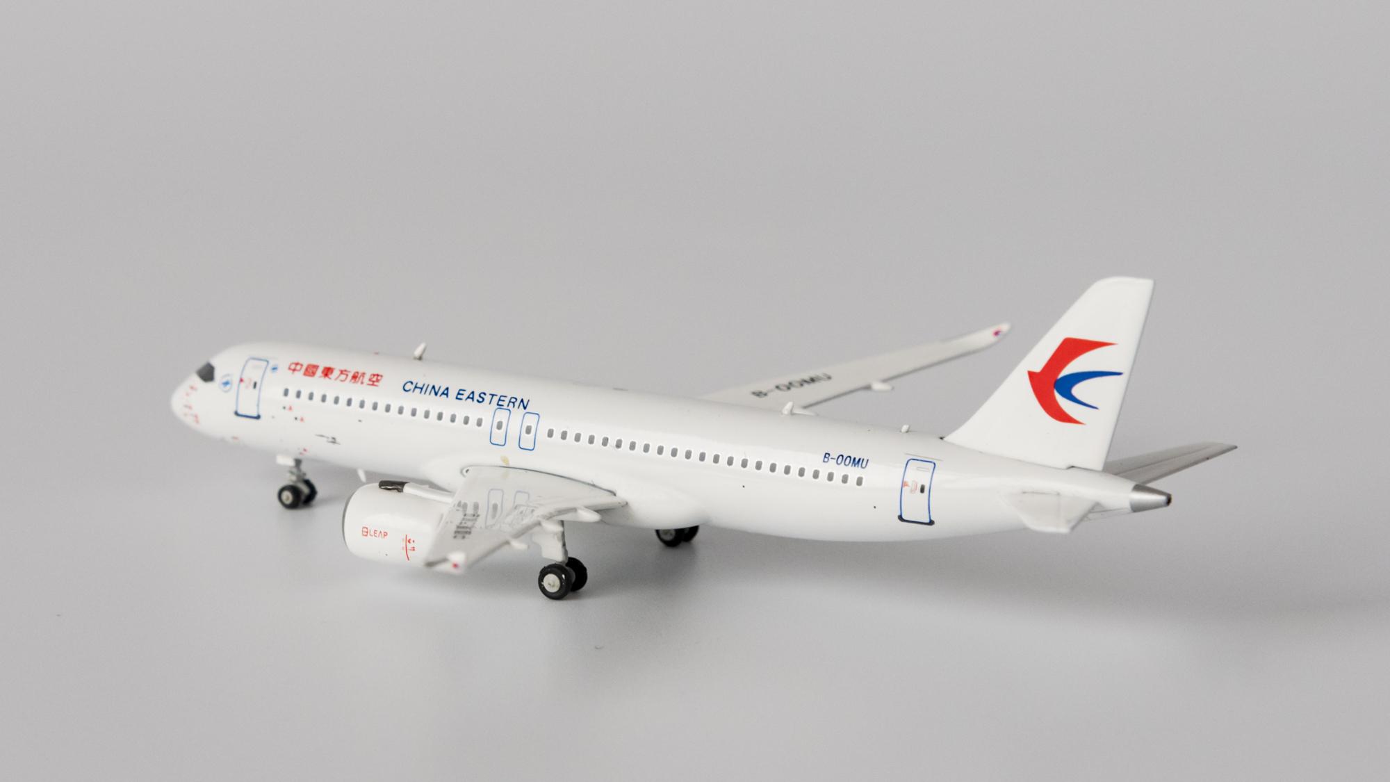 NG model 1//400 China Eastern COMAC C919 B-00MU miniature model