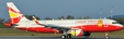 Lucky Air - Airbus A320-200 (JC Wings 1:400)