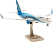 Boeing House Colours - Boeing 737-800BCF (Hogan 1:200)