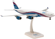 Arik Air - Airbus A340-500 (Hogan 1:200)