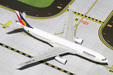 Philippine Airlines - Airbus A330-300 (GeminiJets 1:400)
