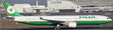 Eva Air - Airbus A330-300 (JC Wings 1:400)