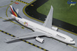 Philippine Airlines - Airbus A330-300 (GeminiJets 1:200)