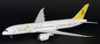 Royal Brunei - Boeing 787-8 (JC Wings 1:200)