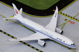 Air China - Boeing 787-9 Dreamliner (GeminiJets 1:400)