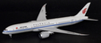 Air China - Boeing 787-9 (JC Wings 1:200)